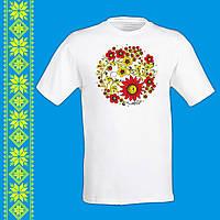 """Чоловіча футболка - вишиванка з принтом """"Квітковий орнамент"""" Push IT S, Білий"""