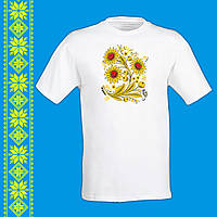 """Чоловіча футболка - вишиванка з принтом """"Квітковий орнамент (жовтий) 2"""" Push IT S, Білий"""