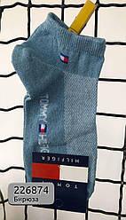 Носки женские 533