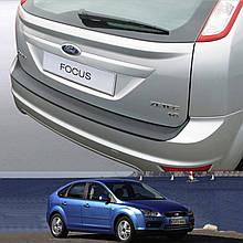 Пластикова захисна накладка на задній бампер для Ford Focus Mk2 Hatchback 3/5dr LIFT 2007-2011