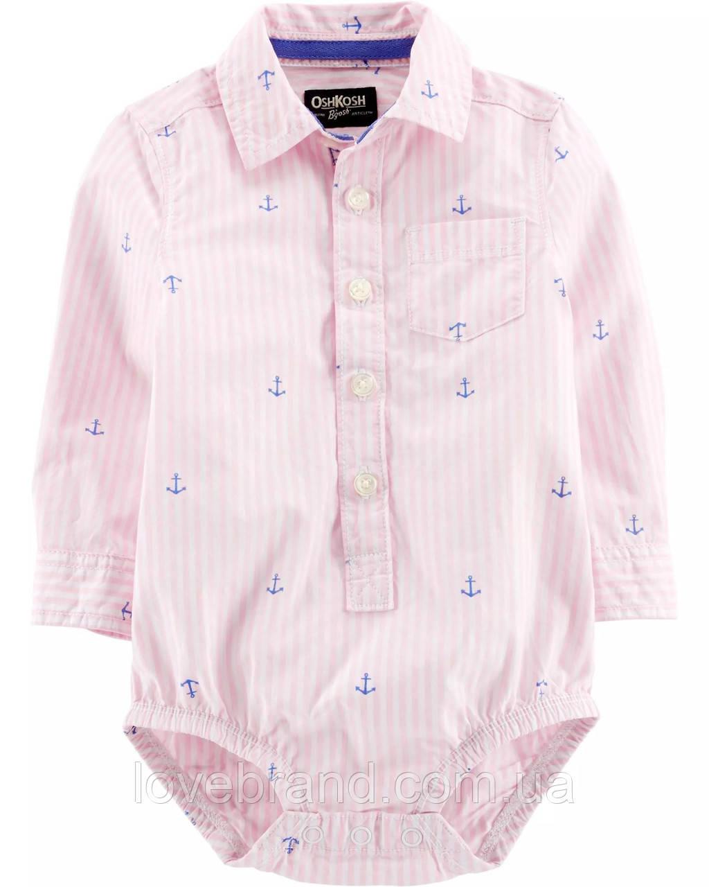 Боди-рубашка для мальчика OshKosh розовая