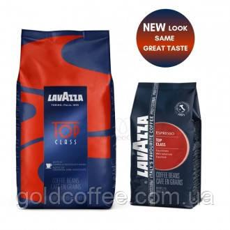 Кава в зернах Lavazza Top Class 1 кг