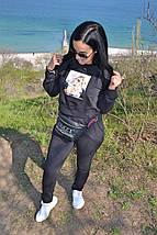 """Женский трикотажный спортивный костюм """"RUN"""" с укороченной кофтой (2 цвета), фото 2"""