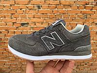 Женские кроссовки в стиле New Balance 574 Gray Black, кроссовки замшевые Нью Беланс темно серые