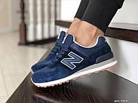 Кроссовки для женщин весна лето замша сетка темно синие в стиле New Balance 574