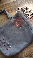 Cумка текстильная серая с подкладкой ( Орнамент  )