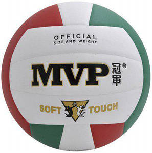 М'яч волейбольний MVP PK-1020
