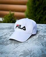 Мужская классическая кепка Fila.Летняя бейсболка белого цвета.Топ качество!!!Реплика