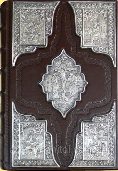 Пересопницьке Євангелія.Факсимільне видання