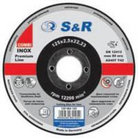 Круг отрезной по нержавеющей стали S&R Premium типа AS 46 Т Combi 125