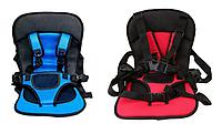Детское бескаркасное автокресло Multi-function car cushion, Красный