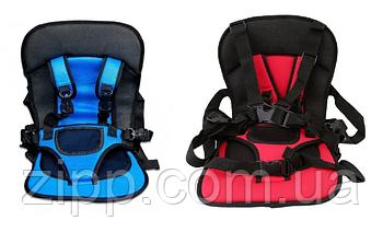 Дитяче безкаркасне автокрісло Multi-function car cushion, Червоний