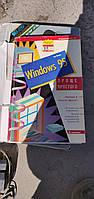 Книжка Windows 95 № 202304
