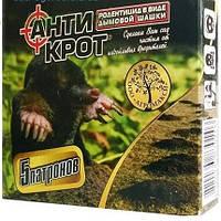 Родентицид Антикрот димова шашка, 5 патронів, Агромакси
