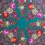 Цвет граната 1875-10, павлопосадский платок (шаль) из уплотненной шерсти с шелковой вязаной бахромой, фото 7