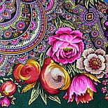 Цвет граната 1875-10, павлопосадский платок (шаль) из уплотненной шерсти с шелковой вязаной бахромой, фото 6
