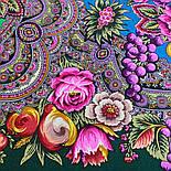 Цвет граната 1875-10, павлопосадский платок (шаль) из уплотненной шерсти с шелковой вязаной бахромой, фото 4