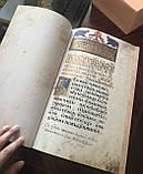 Пересопницьке Євангелія.Факсимільне видання, фото 4