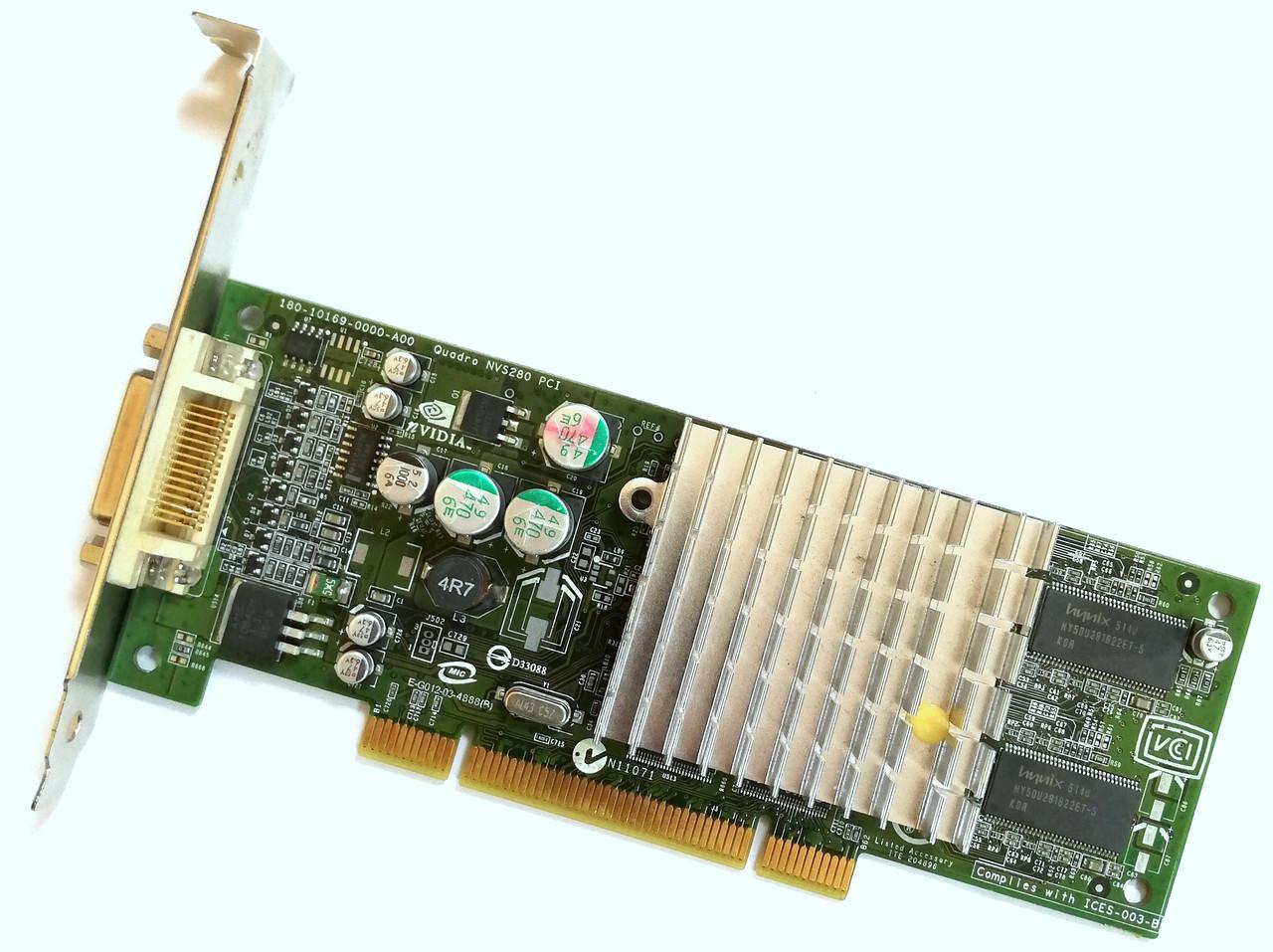 Профессиональный видео-ускоритель PNY VCQ4280NVS-PCI 64 МБ Video SDRAM PCI Б/У Лот #7