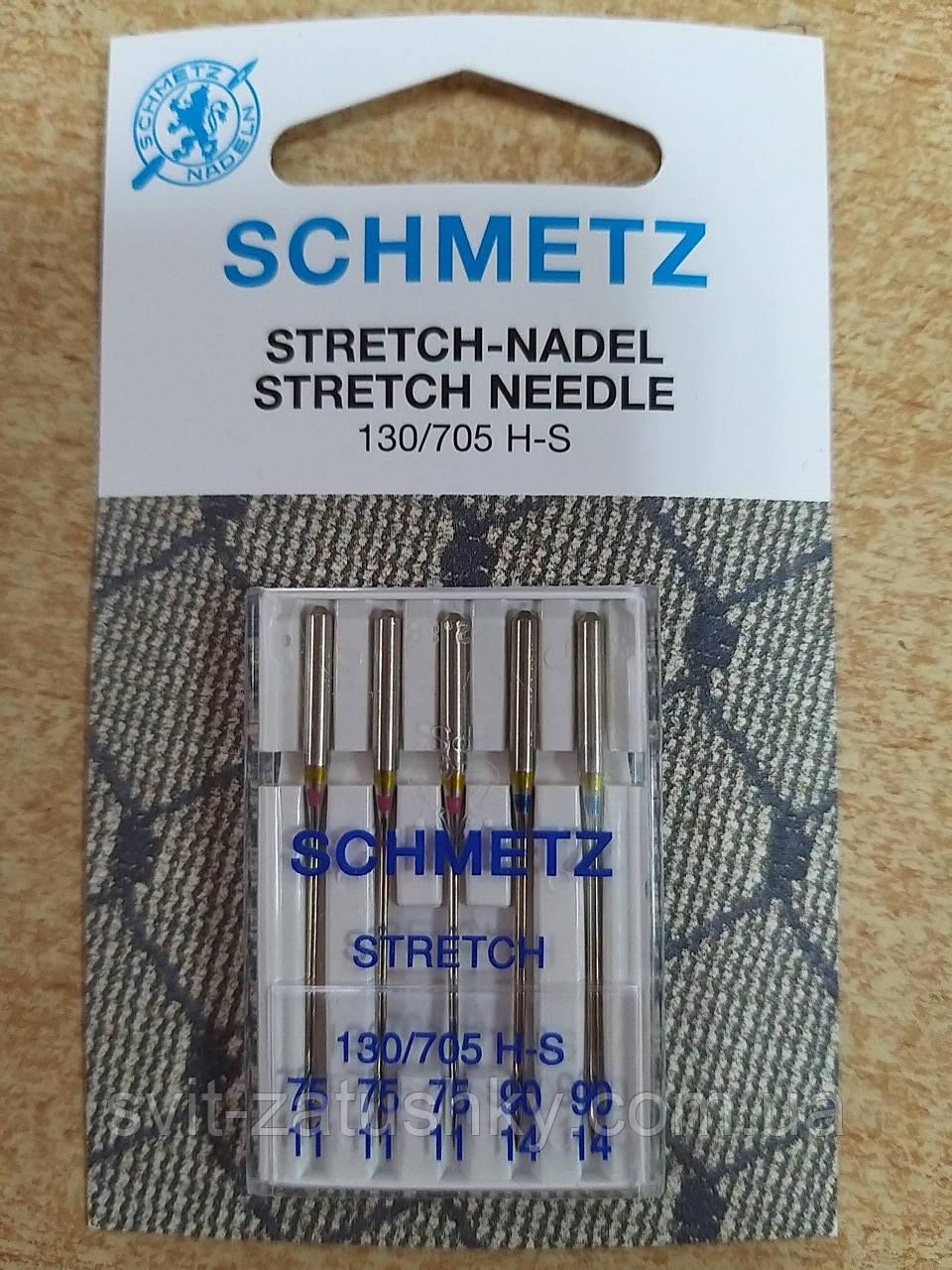 Набір швейних голок Schmetz Stretch для еластичних тканин для побутових швейних машин