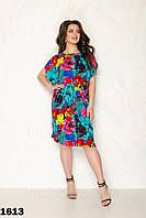 Платье женское летнее размеры 52-56