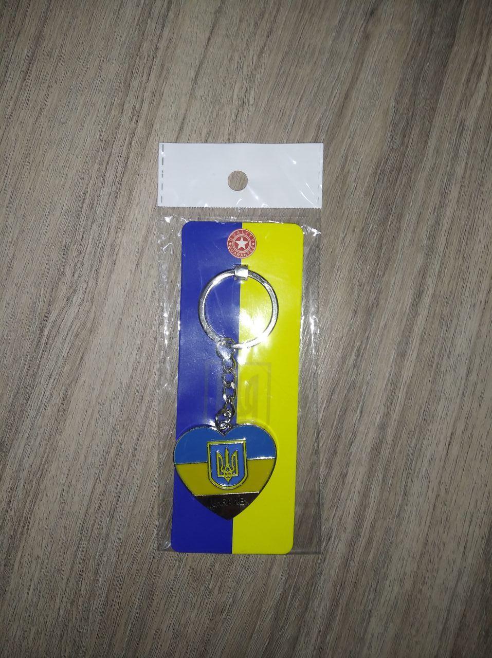 "Украинский брелок ""Ukraine"" с гербом (сердце)"