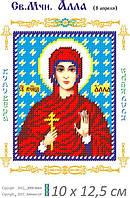 Св. Алла Готфская