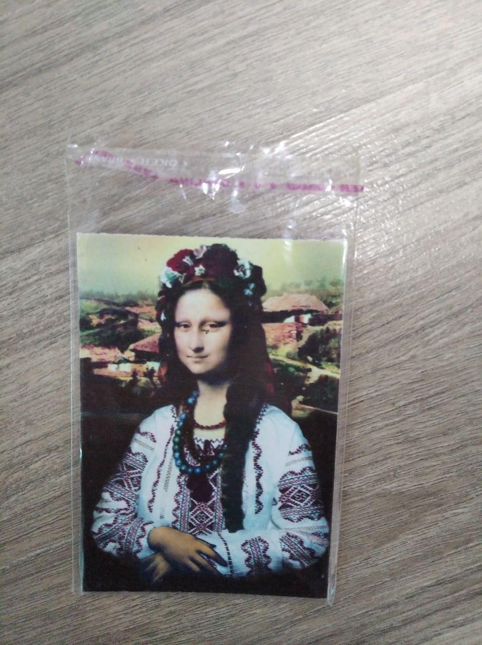 """Український магніт """"Мона Ліза в вишиванці"""""""