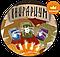 Интересный Готовый квест-бокс для дома «КНИГАРИУМ» для детей 8+ лет ПРЕМИУМ, фото 2