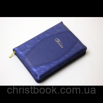 Біблія арт. 10457_4
