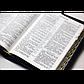 Біблія арт. 10457_4, фото 3