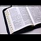 Біблія арт. 10457_4, фото 5