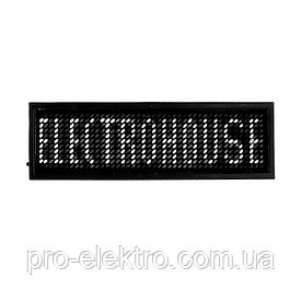 ElectroHouse Электронный Led бейдж, белый