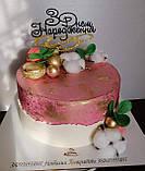 Топпер З Днем народження на золотому завитку Пластиковий топпер на торт Топпер на торт в блискітках, фото 9