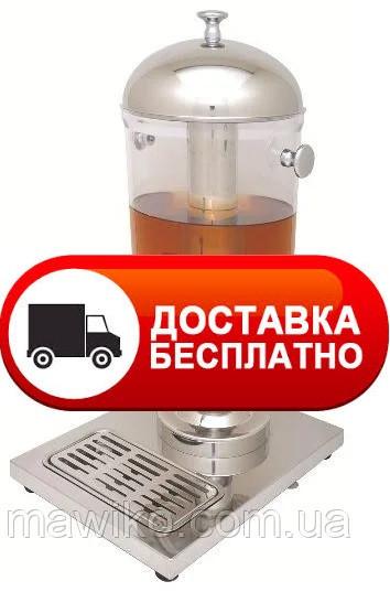 Диспенсер для напоїв GoodFood COOL JD301