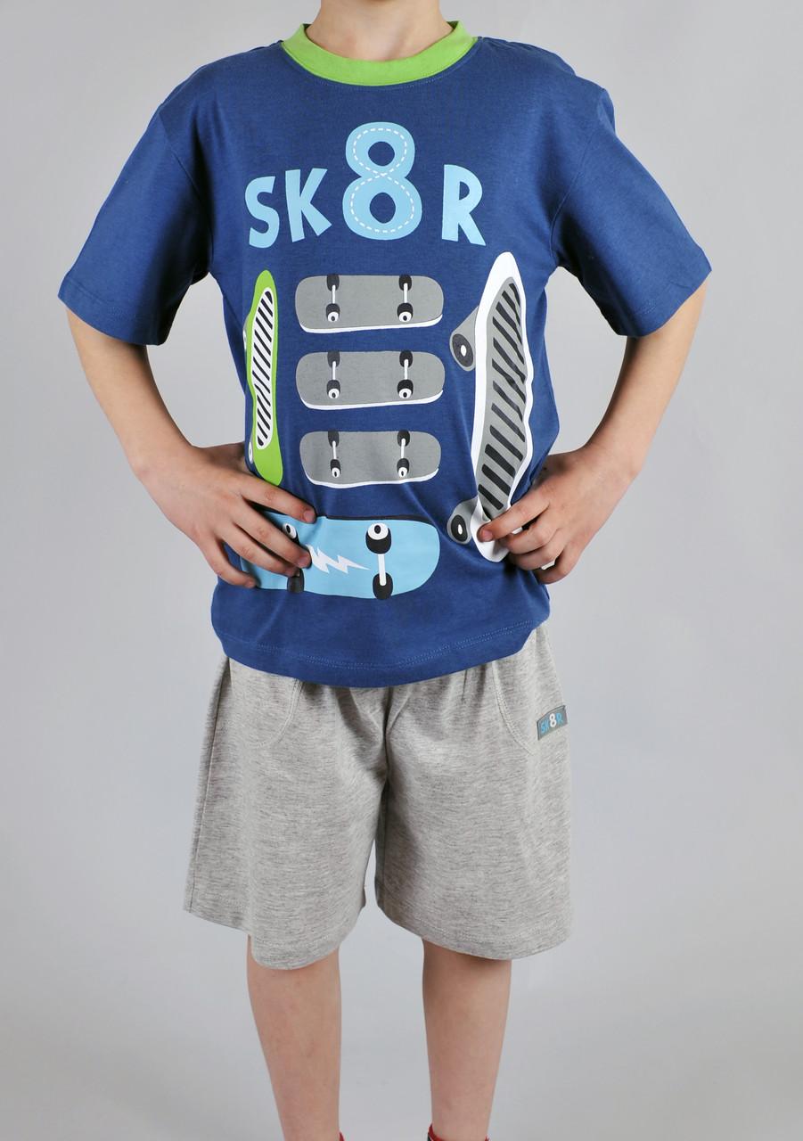 Піжама для хлопчика Natural Club 1061 128 см Синій