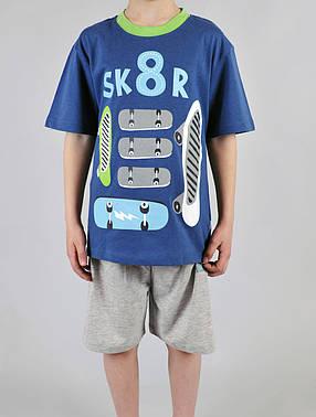 Піжама для хлопчика Natural Club 1061 128 см Синій, фото 2