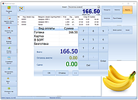 Программа для учета UniproRetail ( для автоматизации минимаркета, магазина, склада, фастфуда, кафе, ресторана)