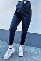 Clew Крутые mom джинсы с защипами и высокой талией - черный цвет, 40р