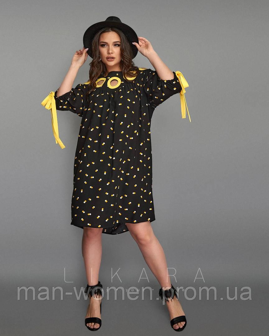 Платье свободного кроя для современных девушек - Размеры: 50-52,54-56; РОЗНИЦА +30грн