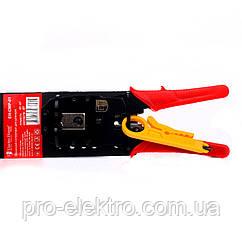 ElectroHouse Обжимний інструмент для штекерів 4P 6P 8P