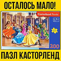 Принцессы на балу пазл на 200 элементов | пазлы касторленд castorland для детей и взрослых сказка