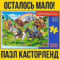 Принцессы и лошади пазл на 100 элементов | пазлы касторленд castorland для детей и взрослых сказка