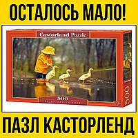 Друзья уточки пазл на 500 элементов | пазлы касторленд для детей и взрослых семьи дождь природа утка