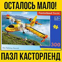 Самолет castorland пазл на 300 элементов | пазлы касторленд взрослых и детей пейзаж природа пожарный