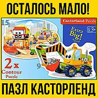 Стройка 2 изображения большие детские пазлы на 15 и 9 элементов | пазл касторленд castorland машинки