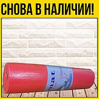 Йогамат коврик каремат | Красный тренажеры спорттовары для фитнеса природы занятий спорта йога