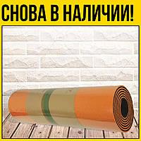 Йогамат коврик каремат | Оранж тренажеры спорттовары для фитнеса природы занятий спорта йога