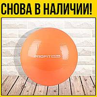 Мяч для фитнеса 65см | Оранжевый тренажеры спорттовары для фитнеса начинающих занятий спорт дома