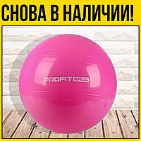 Мяч для фитнеса 65см | Красный тренажеры спорттовары для фитнеса начинающих занятий спорт дома